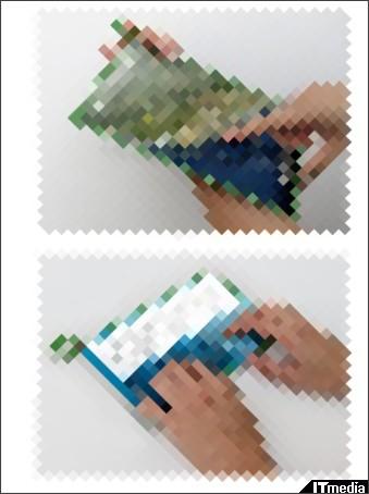 http://plusd.itmedia.co.jp/enterprise/articles/0912/24/news023.html