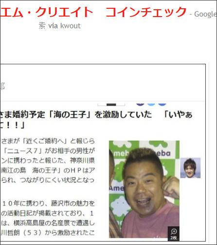 http://tokumei10.blogspot.com/2018/02/blog-post_31.html