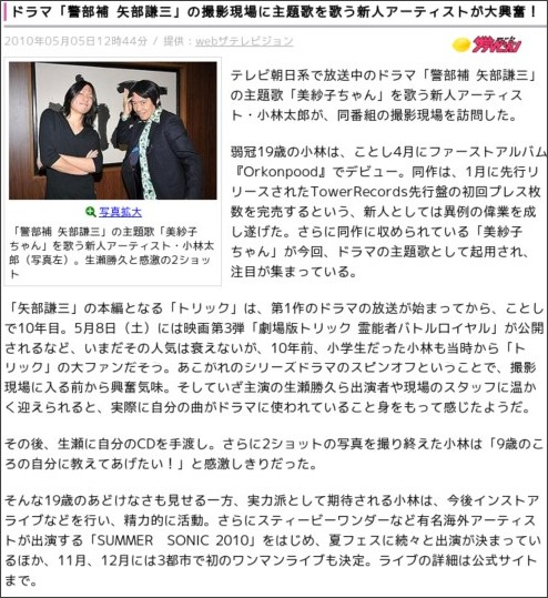http://news.livedoor.com/article/detail/4753070/