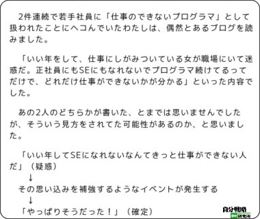 http://el.jibun.atmarkit.co.jp/hidemi/2009/09/post-b9e2.html