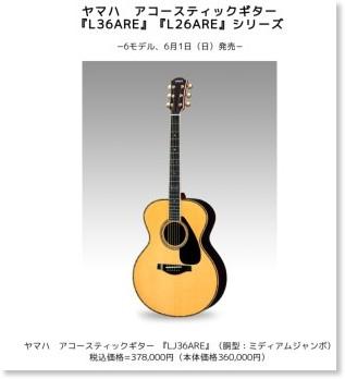 http://www.yamaha.co.jp/news/2008/08052001.html