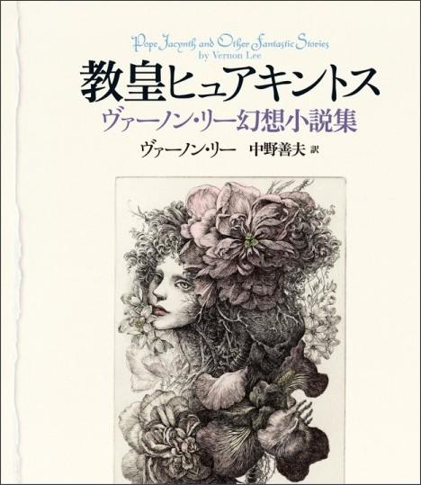 http://blog.livedoor.jp/kosyodoris/