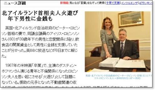 http://www.47news.jp/CN/201001/CN2010010901000199.html