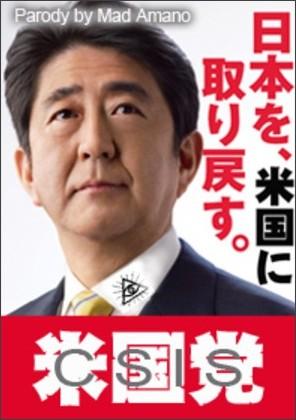 http://shimotazawa.cocolog-wbs.com/akebi/images/2013/02/21/3_2.jpg