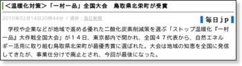http://news.livedoor.com/article/detail/4604564/
