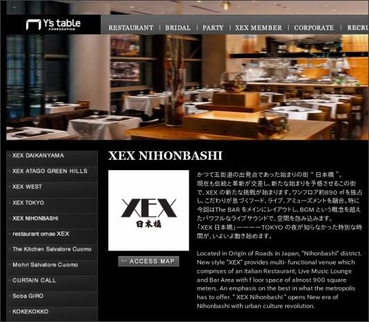 http://www.ystable.co.jp/restaurant/xexnihonbashi/