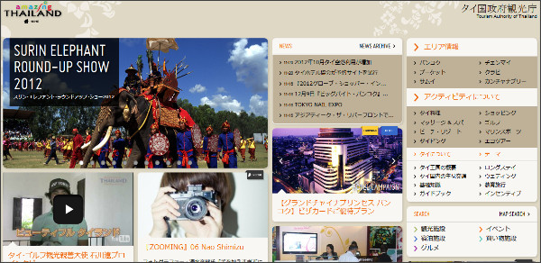 http://www.thailandtravel.or.jp/