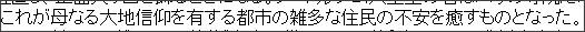 http://www.dept.edu.waseda.ac.jp/foreign/russian/kawasaki/kougi103.htm