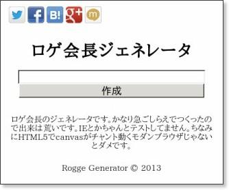 http://app-sale.info/rogge/