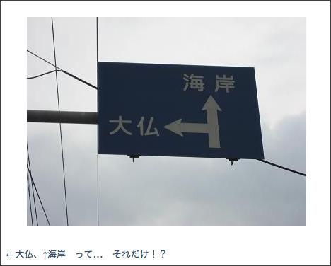 http://grisprout.exblog.jp/10681099/