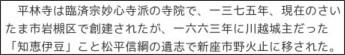 http://www.tokyo-np.co.jp/article/national/news/CK2009112602000219.html?ref=rank