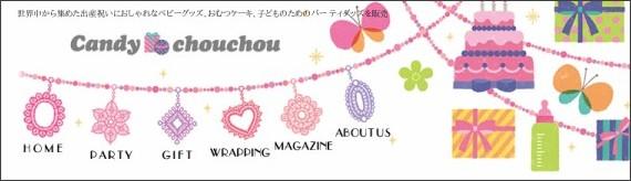 http://www.candychouchou.com/