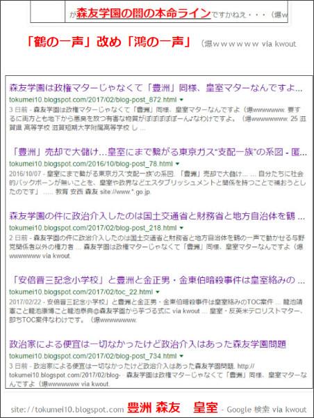 http://tokumei10.blogspot.com/2017/03/blog-post_85.html