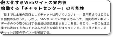 http://www.ric.co.jp/ct-japan/backnumber_ct/ct_1005_mokuji.html