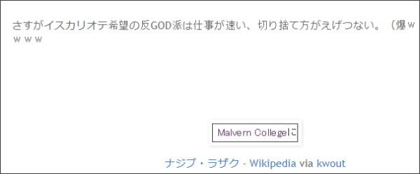 http://tokumei10.blogspot.com/2015/07/blog-post_97.html