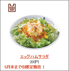 http://www.ichibanya.co.jp/menu/list.html?cid=16