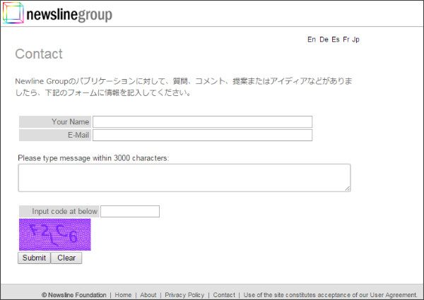 http://www.newslinegroup.org/contact?lang=jp