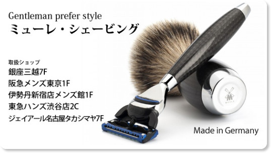 http://www.muehle.jp/index.html