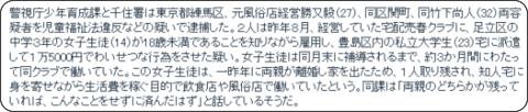 http://matinoakari.net/news/item_29475.html