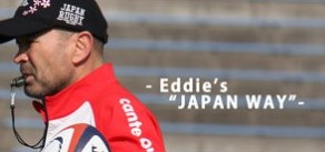 https://www.rugby-japan.jp/2015/08/12/japanway_column_august/