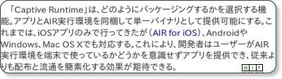 http://www.atmarkit.co.jp/news/201109/22/adobe.html