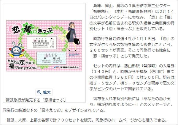 http://www.kobe-np.co.jp/news/seiban/alacarte/201301/0005702469.shtml