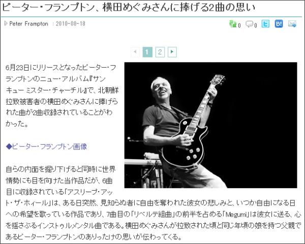 http://www.barks.jp/news/?id=1000063481