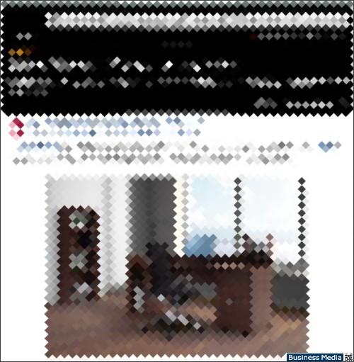 http://bizmakoto.jp/bizid/articles/0912/07/news096.html
