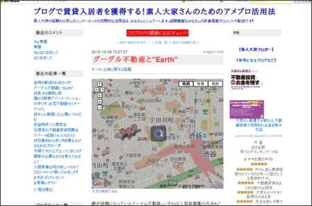 http://ameblo.jp/e-eigyo/entry-10671788546.html