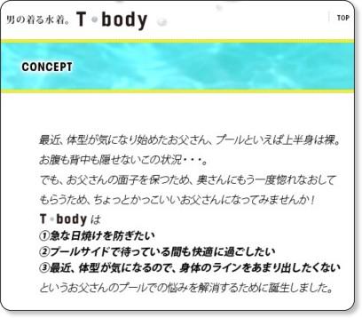 http://www.t-body.net/concept/