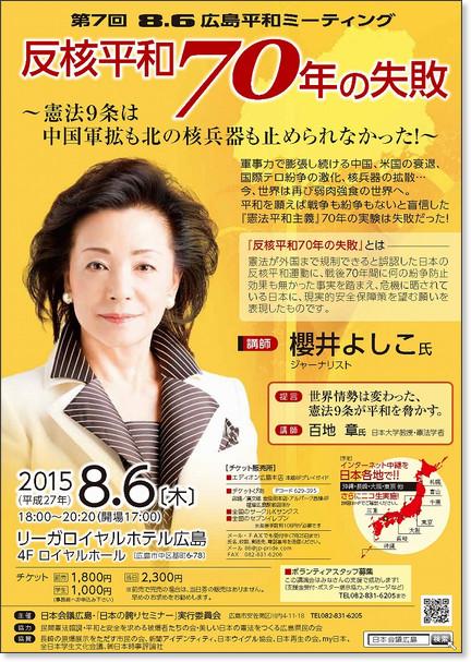 http://jp-pride.com/s-H2786%E8%A1%A8.jpg