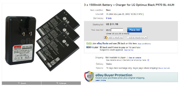 http://www.ebay.com/itm/3-x-1500mAh-Battery-Charger-LG-Optimus-Black-P970-BL-44JN-/110815287566?pt=PDA_Accessories&hash=item19cd1b190e