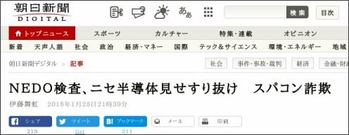 https://www.asahi.com/articles/ASL1T52WBL1TULFA011.html