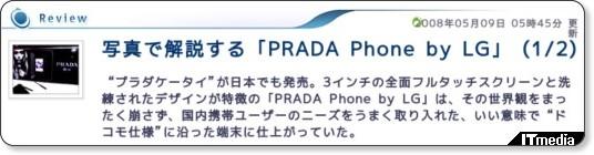 http://plusd.itmedia.co.jp/mobile/articles/0805/09/news014.html