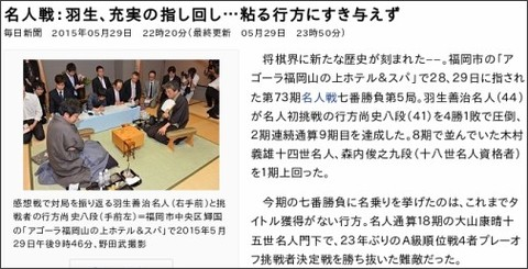 http://mainichi.jp/feature/news/20150530k0000m040084000c.html