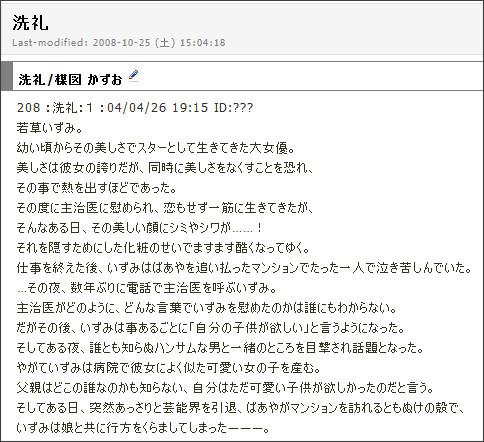 http://wikiwiki.jp/comic-story/?%C0%F6%CE%E9