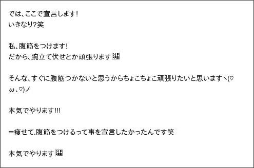 http://ameblo.jp/kobushi-factory/entry-12023795952.html