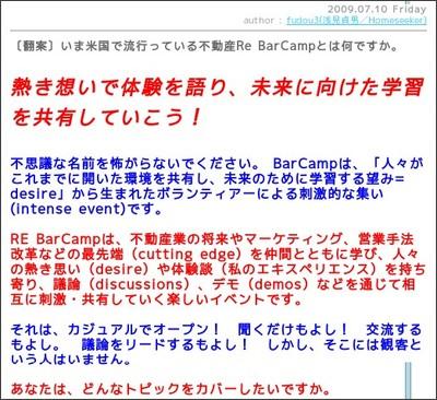 http://fudou3.jugem.cc/?eid=6693