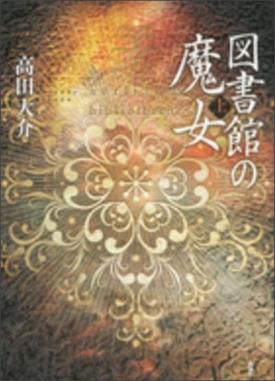 http://aishoren.exblog.jp/22579400