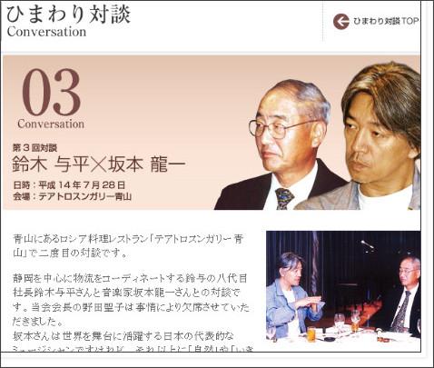 http://tokumei10.blogspot.com/2015/02/god.html