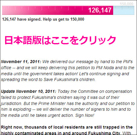 http://www.avaaz.org/en/save_the_fukushima_children_1/?vc