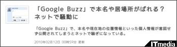 http://www.itmedia.co.jp/news/articles/1002/12/news017.html