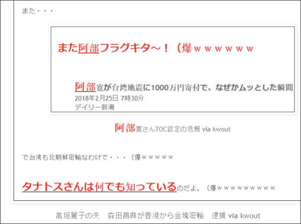 http://tokumei10.blogspot.com/2018/05/blog-post_44.html
