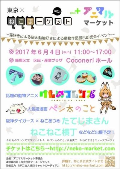 http://kemono-friendsch.com/wp-content/uploads/2017/05/C-zmBWcXkAEeHpF.jpg