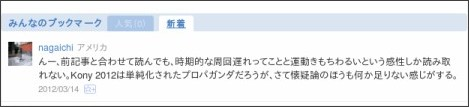 http://b.hatena.ne.jp/entry/nofrills.seesaa.net/article/256664662.html