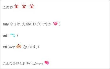 http://ameblo.jp/morningmusume-10ki/entry-11483535725.html