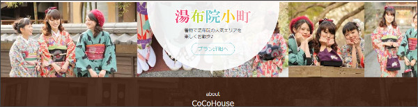 http://robertchurch.info/cocohouse.html