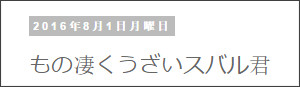 http://tokumei10.blogspot.com/2016/08/blog-post_85.html