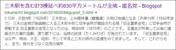 https://www.google.co.jp/search?q=site://tokumei10.blogspot.com+%E7%BE%A4%E9%A6%AC&source=lnt&tbs=qdr:w&sa=X&ved=0ahUKEwi6y7u8hODZAhXkyVQKHV5MAWUQpwUIHw&biw=1379&bih=813