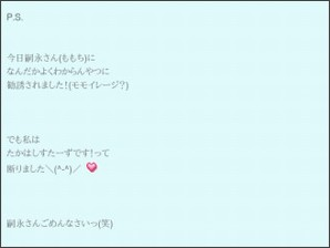 http://ameblo.jp/yuuka-maeda-blog/entry-11040168857.html